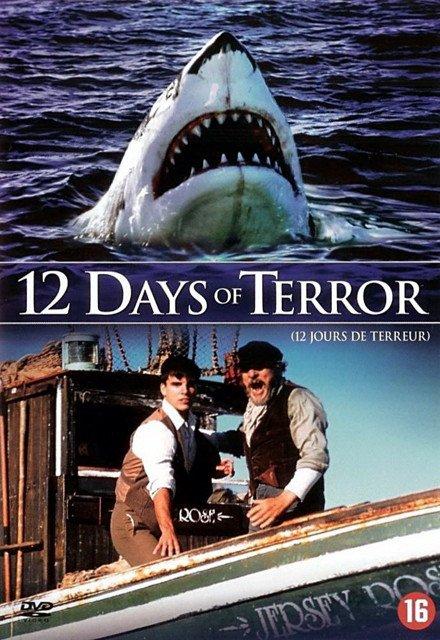 12 Days Of Terror / ტერორის 12 დღე