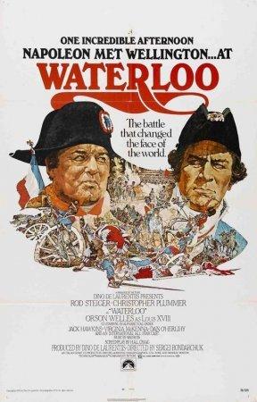 Waterloo / ვატერლო