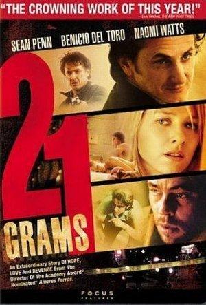 21 Grams / 21 გრამი