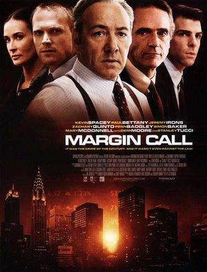 Margin Call / რისკის ზღვარი